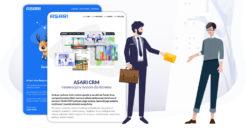 Wejdź z ASARI CRM na wyższy poziom działań mailingowych